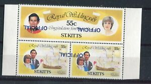 St Kitts QEII 1983 Official 55c Royal Wedding SG.O25gd,26fd MNH inverted ovpts