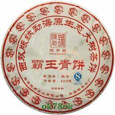 Bawang Qingbing Old Tree Raw Pu-erh Cake Chen Sheng Hao Top Puer Pu'er Tea 400g
