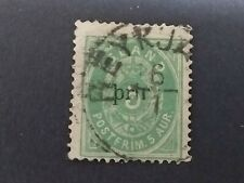 Iceland stamp 1897 black surcharge prir used  scarce  stamp