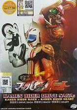 DVD Kamen Rider Drive Saga : Kamen Rider Mach + Kamen Rider Heart *ENGLISH SUB*