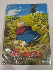 HOWL´S MOVING CASTLE HAYAO MIYAZAKI STUDIO GHIBLI DVD CHINESSE CHINA ED NEW &