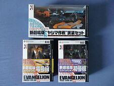 Revoltech: Neon Genesis Evangelion Proto Test Type 00 01 Positron Rifle OOP