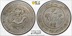 """China 1901 ~08 Dollar PCGS VF Szechuan. Y-238.2 LM-345A WF """"?"""" PC0981"""