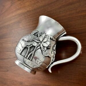 ARTHUR & BOND AESTHETIC STERLING SILVER CUP APPLIED WATER LILIES