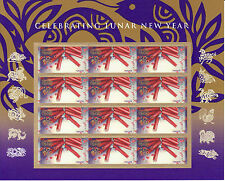 CHINESE NEW YEAR STAMP SHEET -- USA #4726 FOREVER 2013 YEAR OF THE SNAKE