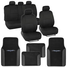 Black/Black Car Seat Cover w/ Split Bench Option & Two-Tone Tribal Floor Mats