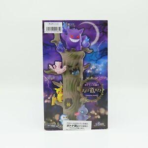 Pokemon BOX FULL SET Forest Vol.3 Mayoi Michi no Saki Trading Figure RE-MENT