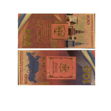 Russian 100 Ruble Gold Banknote Colorful 24k Gold Foil Note Art Ornament