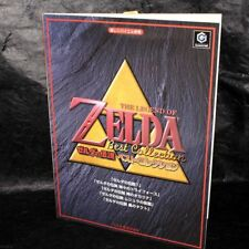 THE LEGEND OF ZELDA - PIANO SCORE COLLECTION