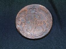 1778 Russia 5 Kopeks Copper Catherine II In Very Good Condition Very Old Coin