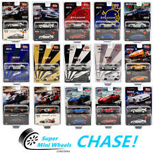 Mini GT CHASE !You Choose - Update 07/13/2020