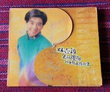 Jimmy Lin ( 林志穎 ) ~ Happy Birthday ( Taiwan Press ) Cd