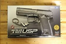 NEW Tokyo Marui H&K USP HG Airsoft Hand Gun Heckler & Koch JAPAN F/S