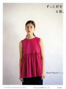 Quoi Quoi Clothes that I love Forever - Japanese Craft Pattern Book