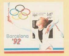 MayfairStamps 1992 Cambodia 1045 Barcelona Summer Olympics Gymnastics Souvenir S
