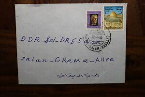 1980 Iraq cover Irak enveloppe Palestine
