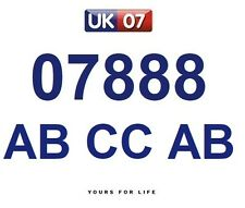 07888 AB CC AB  - Gold Easy Memorable Business Platinum VIP UK Mobile Numbers