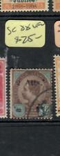 Thailand (P0506B) Rama 2A/28A Sc 188 Vfu