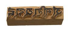Om Mani Padme Hum Stamp Pad Block Printing Wood Carved Tibetan GM-247