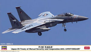 """Hasegawa 1/72 F-15C Eagle """"Japan US Treaty of Mutual Security and Cooperation 60"""