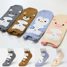 4 Pairs Lovely Animal Women Socks Big Kids Cute Character Socks MADE IN KOREA