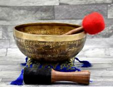 Tibetan Mantra carved Singing Bowl- Sound Healing Meditation Yoga Vibration