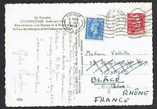 1953 Postcard France-Oxford Returned to France KGVI 1d Ultramarine SG504