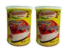 Mawassem Beef Gelatin Powder Halal by Al Amin  2 Pack  3oz/85g - حلال جيلاتين