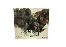 Hidden Dragon Legend Limited Edition PlayStation PS4 2017 Traditional Chinese