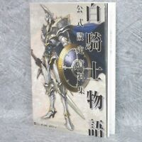 SHIROKISHI MONOGATARI White Knight Chronicles Official Art Illustration Book *