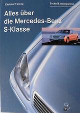 Livre automobile en allemand alles uber die MERCEDES - BENZ S - Klasse