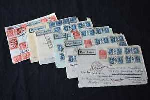 France 1930s Airmail Covers, 99p Start