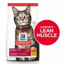 Premium Hill's Science Diet Dry Cat Food, Adult, Chicken Recipe 7 lb