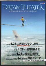 2012 Dream Theater JAPAN Tour Concert Flyer mini poster / Japanese