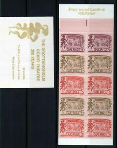 Suecia / Sverige  carnet año 1966 yvert nr .541a / 543a  nueva