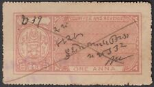 HYDERABAD PRINCELY INDIAN STATE SCARCE 1a REVENUE STAMP T - 6