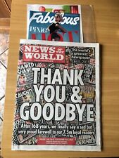 More details for news of world last newspaper edition with supplement sealed