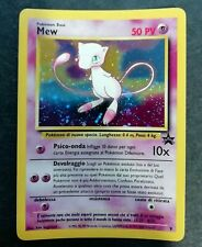 Pokémon - Mew - holo - Wizard Black Star Promo 9 - italiano