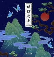 A.C.E -HJZM : THE BUTTERFLY PHANTASY (4TH MINI ALBUM) KPOP OFFICIALLY SEALED NEW