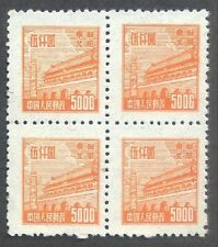 PR China 1950 RN2 Tien An Men ($5k & $2k5 Wmk, Block of 4) MNH
