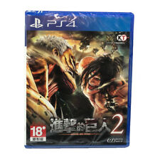 ATTACK ON TITAN 2 WINGS OF FREEDOM SHINGEKI NO KYOJIN PS4 2018 Chinese