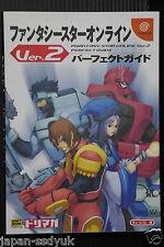 Phantasy Star Online ver.2 Perfect Guide Sega Artbook O