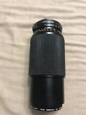 Minolta AF Macro 70-210mm