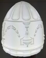 Excellent Vintage White Frosted Ceiling Light Fixture Shade Home Decor