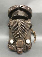 AFRICAN ART GREBO MASK
