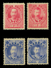 JAPAN 1896  WAR with CHINA set   Sk# C3-6  mint MH