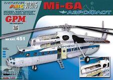 Russian heavy transport helicopter Mi-6A 1:33 paper card model kit 100cm long
