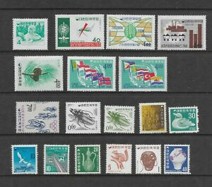 KOREA SMALL COLLECTION OF MNH STAMPS!!!(D4)