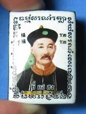0402-Thai Amulet Talisman Locket Er Ger Fong Lp Kee 53