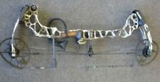 """Mathews Triax Right-Hand 60# to 70#  Compound Hunting Bow 25½"""" to 30½"""" + QAD HDX"""